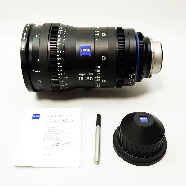 CZ.15-30mm.6.jpg